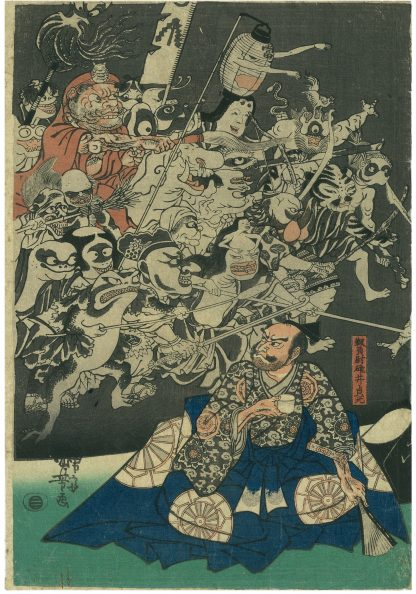 Japanese drawing of man with large kimono kneeling, and many spirit and demon-like creatures floating above.